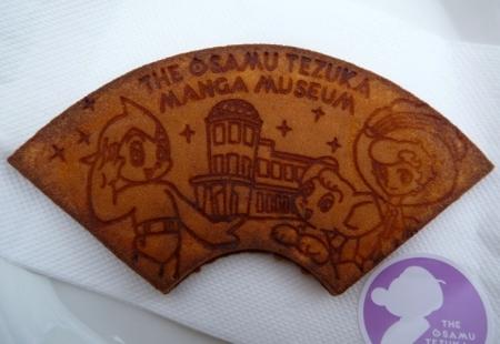 - New Product Information- Egg Cookies -Tezuka Osamu Manga Museum Limited Edition- (photo02)