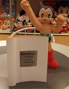 Tezuka Osamu was enshrined in Amazon.co.jp Hall of Fame! (photo01)