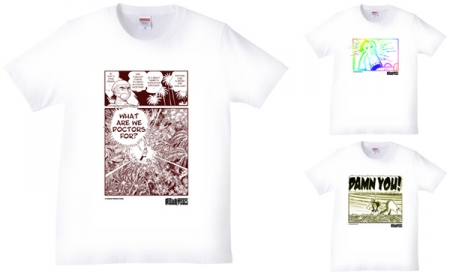 Design Garden x Tezuka Osamu Magazine Club T-shirt is now on sale! (photo01)