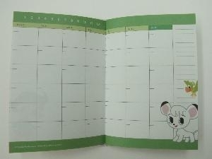 New Product Information  Engagement Planner (photo02)