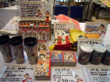 "Astro Boy goods are sold at the booth of ""Shinjuku City Promotion Associate"" in Tokyo Marathon Expo 2011 held from Feb. 24 to Feb. 26. (photo01)"
