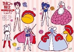 -New Product Information-  Princess Knight Stamp Sheet (photo02)