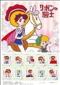 -New Product Information-  Princess Knight Stamp Sheet (photo01)