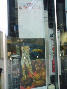 Tokyo Anime Center Official Shop @ AKIBA INFO News vol. 02 (photo02)