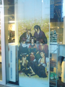 Tokyo Anime Center Official Shop @ AKIBA INFO News vol. 02 (photo03)