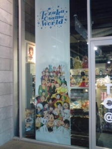 Tokyo Anime Center Official Shop @ AKIBA INFO News vol. 02 (photo04)