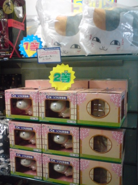 Tokyo Anime Center Official Shop @ AKIBA INFO News vol. 02 (photo09)