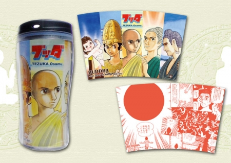 Information about the products distributed at the Exhibition: Tezuka Osamu's Buddha at Tokyo National Museum (photo05)