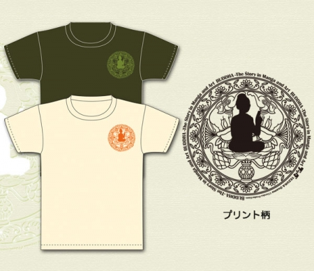 Information about the products distributed at the Exhibition: Tezuka Osamu's Buddha at Tokyo National Museum (photo06)