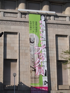 The Opening Ceremony for the Exhibition: Tezuka Osamus Buddha was held at Tokyo National Museum. (photo02)