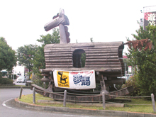 Mushi Walk 6: the area around the statue of Astro boy in Hanno-city, Saitama (No. 2) (photo08)