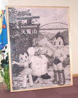 Mushi Walk 6: the area around the statue of Astro boy in Hanno-city, Saitama (No. 2) (photo11)