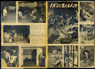Tezuka Manga in Hisotry VI: The times when Astro boy was born in the ruins of war (photo06)