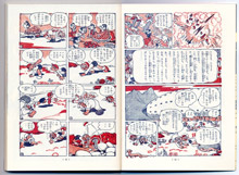 Tezuka Manga in Hisotry VI: The times when Astro boy was born in the ruins of war (photo08)